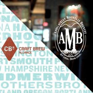 CBA_AMP-906